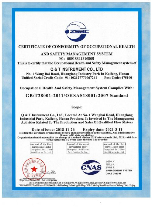 Certificate of conformity of occupational health and safety
