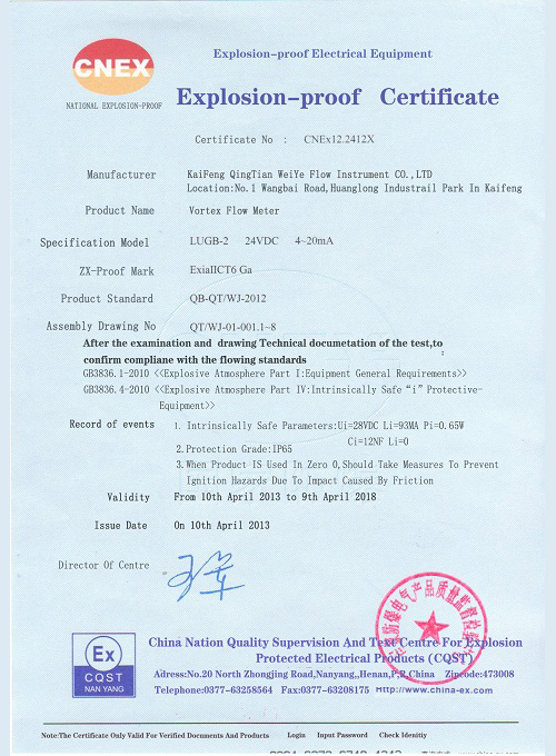 Vortex Flowmeter Explosion Proof Certification